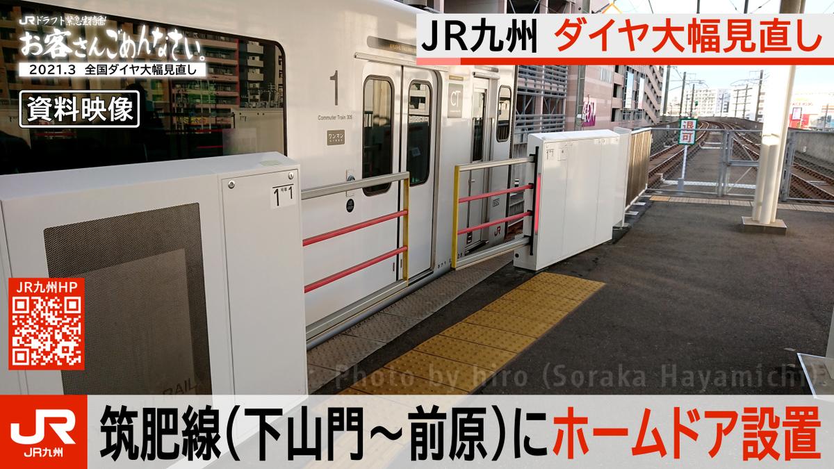 f:id:fuwafuwaame:20201219115923j:plain