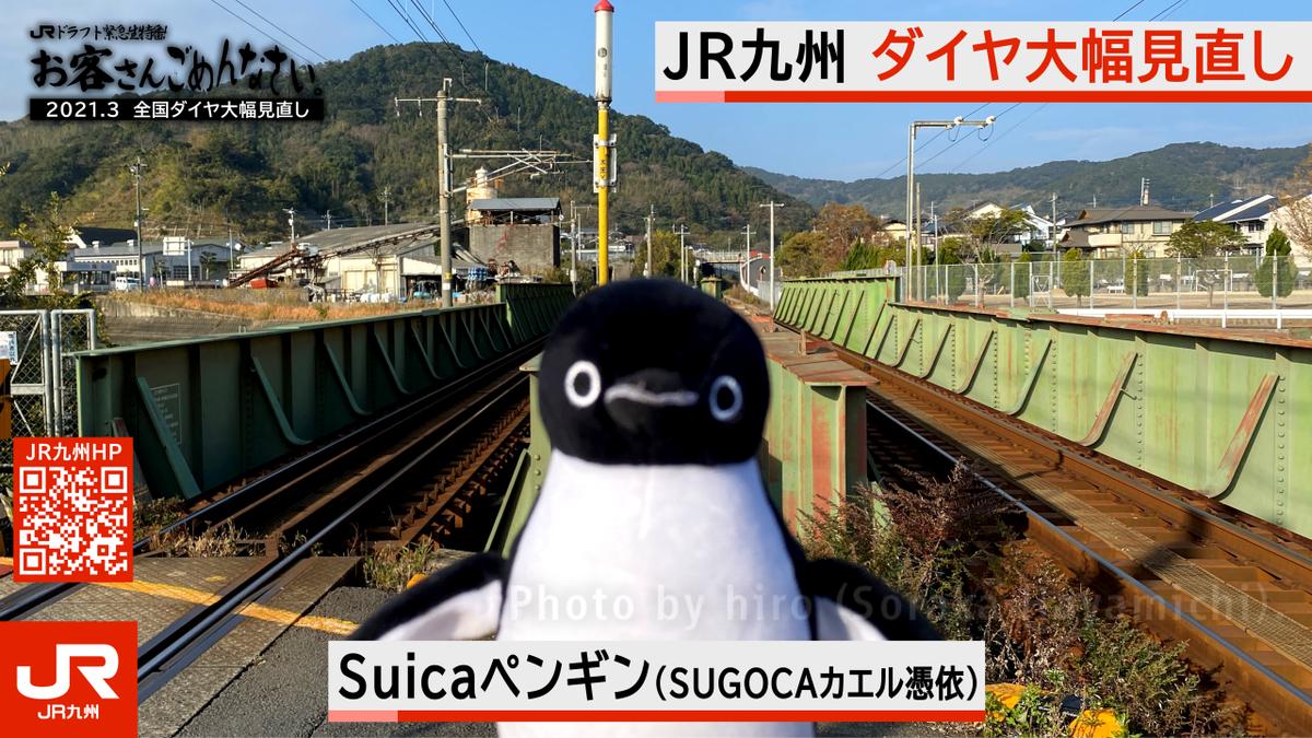 f:id:fuwafuwaame:20201219122134p:plain