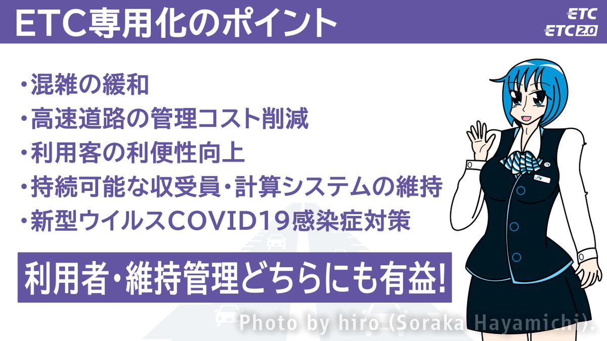 f:id:fuwafuwaame:20201219132353p:plain