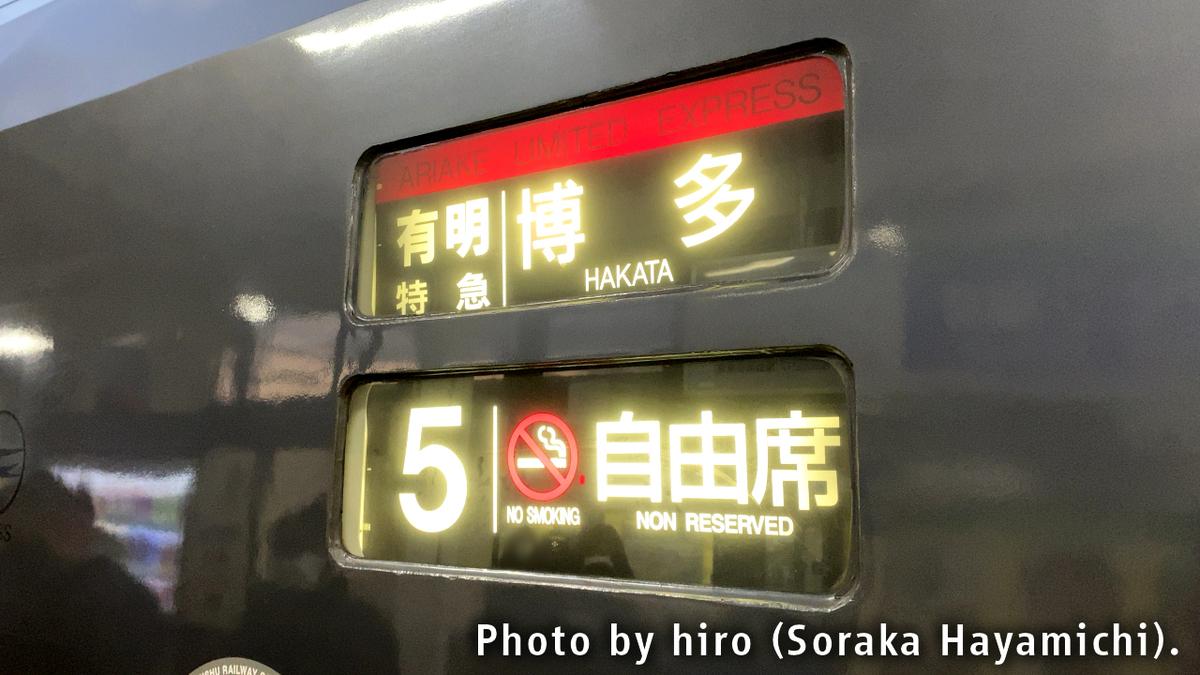 f:id:fuwafuwaame:20201221173656j:plain