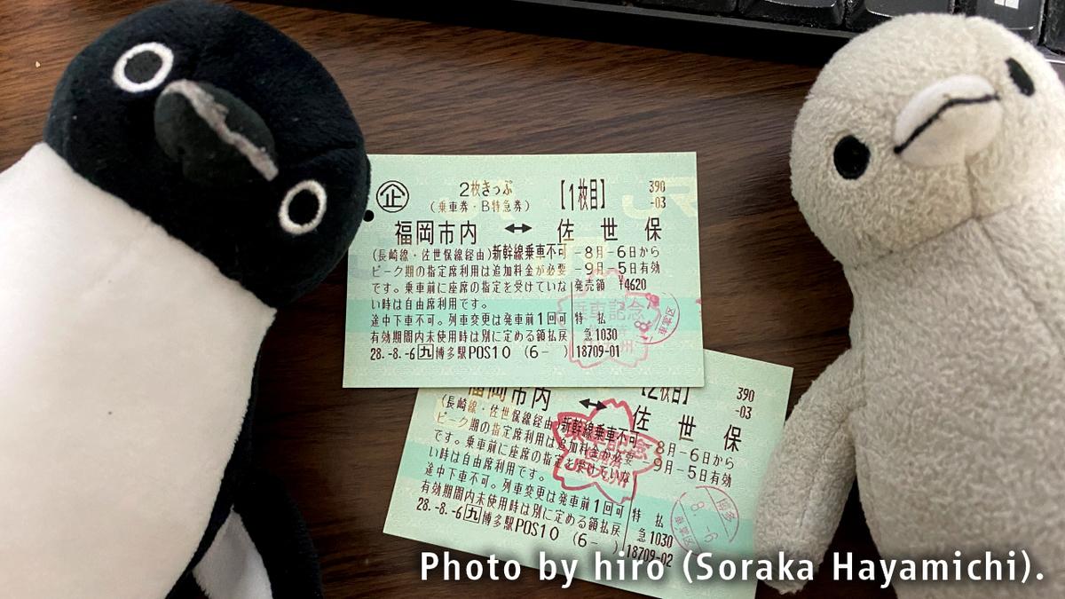 f:id:fuwafuwaame:20201225065658j:plain