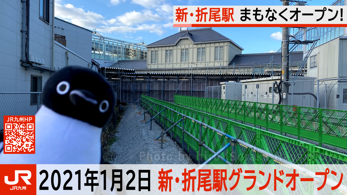 f:id:fuwafuwaame:20201225134933j:plain