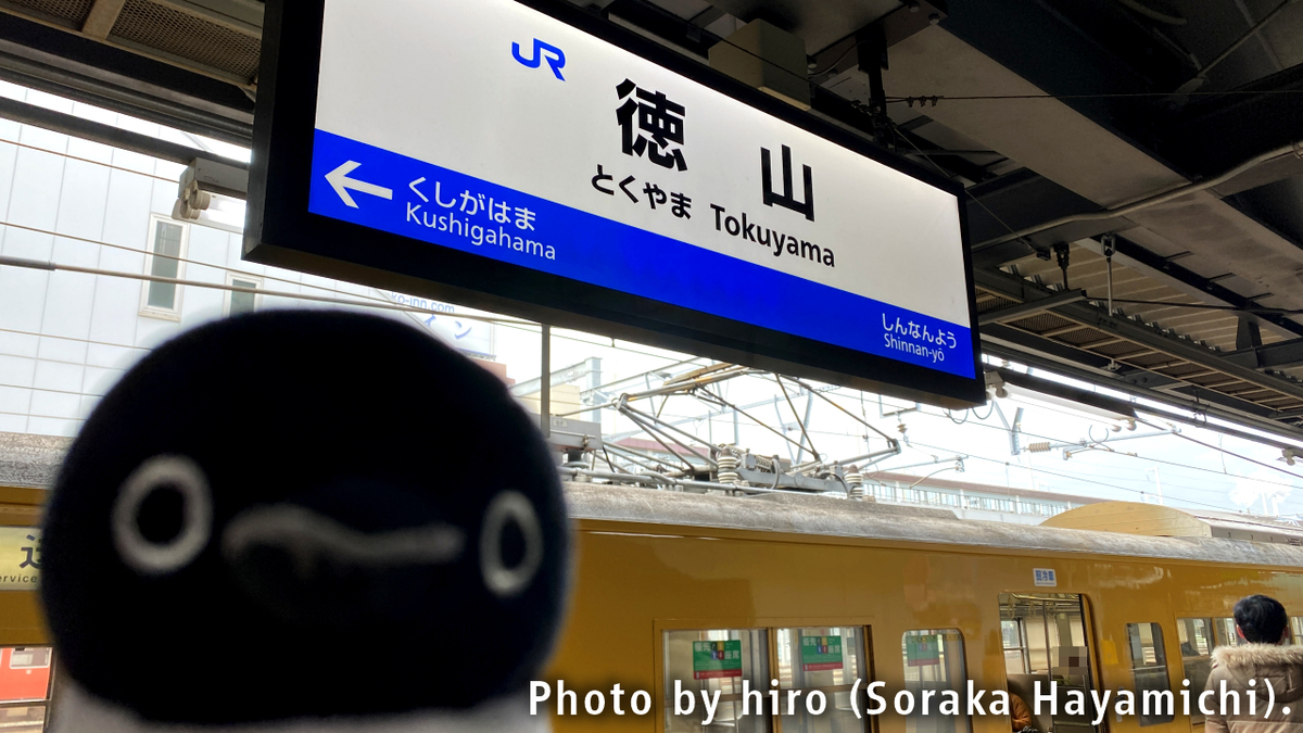 f:id:fuwafuwaame:20201228120818j:plain