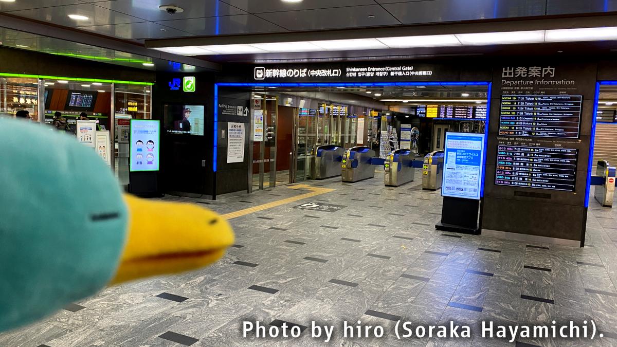 f:id:fuwafuwaame:20201228122916j:plain