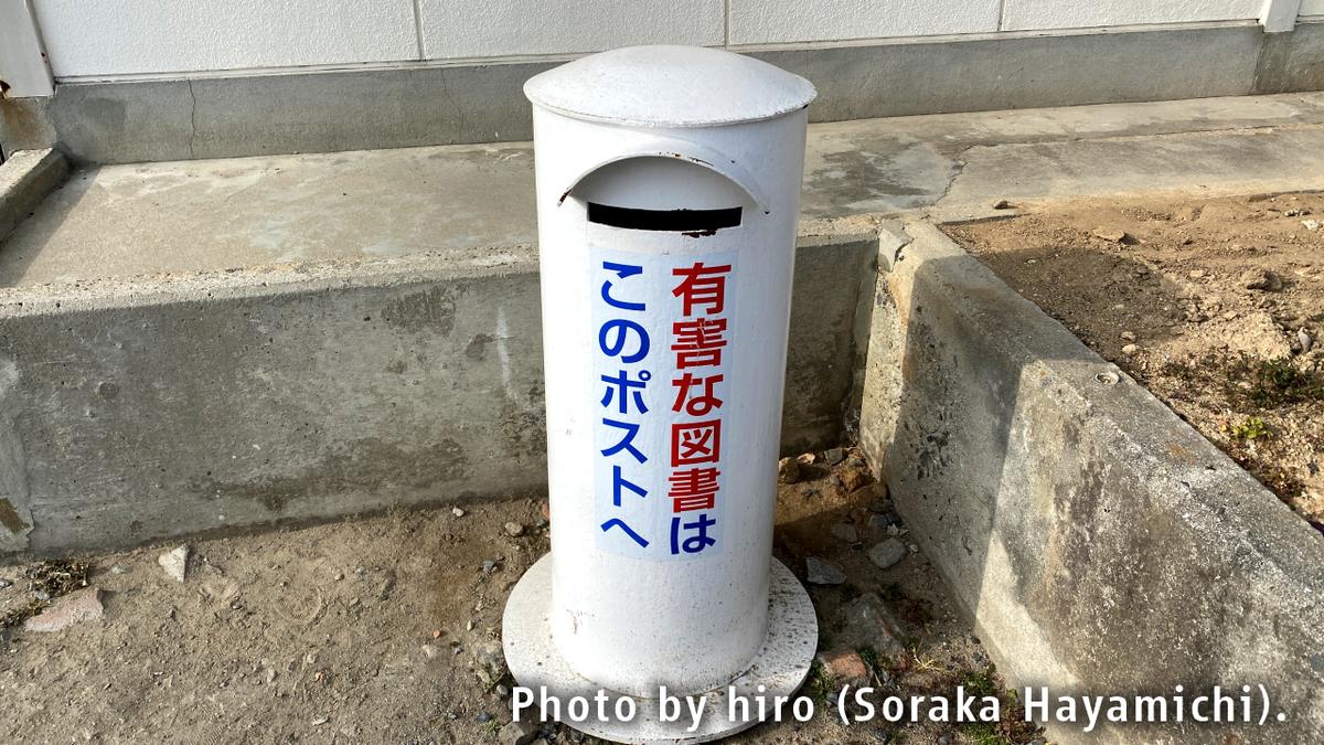 f:id:fuwafuwaame:20201228133428j:plain