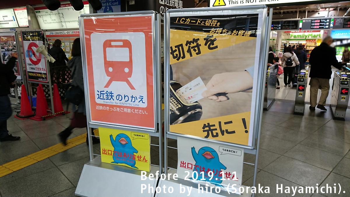 f:id:fuwafuwaame:20210113171738j:plain
