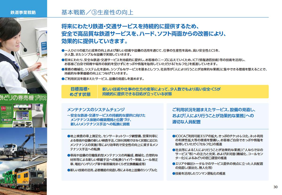 f:id:fuwafuwaame:20210115182439p:plain