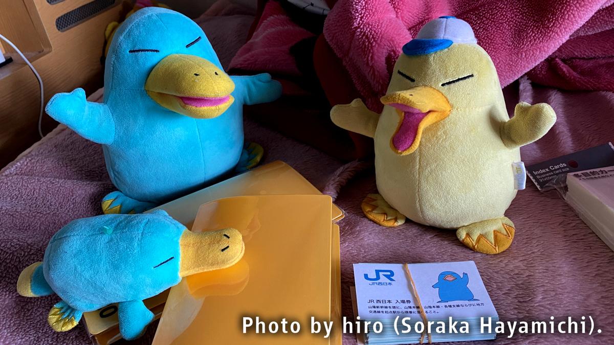 f:id:fuwafuwaame:20210115190340j:plain