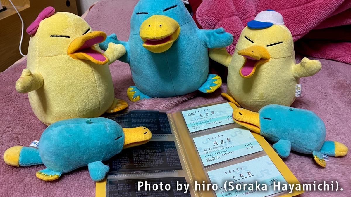 f:id:fuwafuwaame:20210115190409j:plain