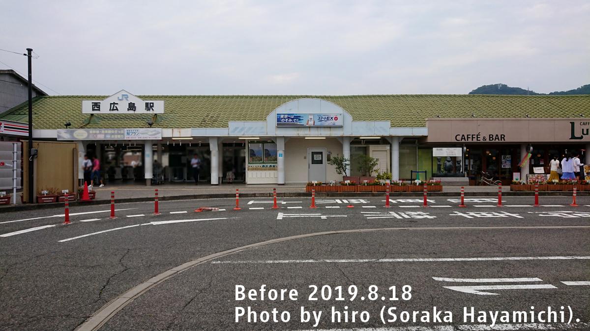 f:id:fuwafuwaame:20210115192356j:plain