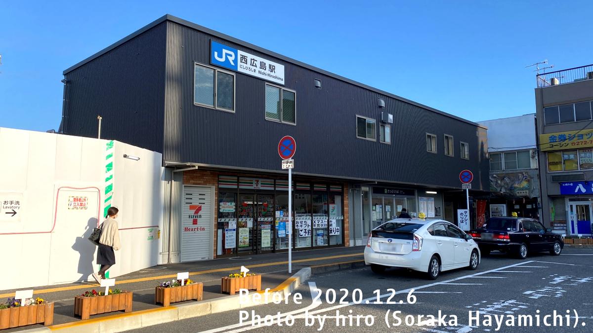f:id:fuwafuwaame:20210115192723j:plain