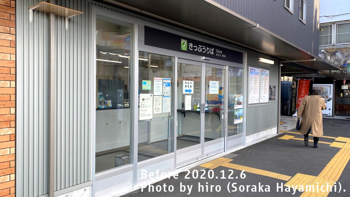 f:id:fuwafuwaame:20210115192829j:plain