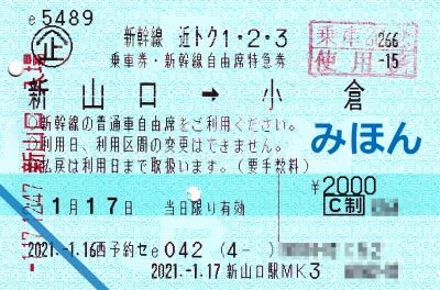 f:id:fuwafuwaame:20210118022204j:plain