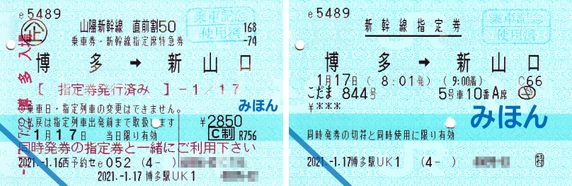 f:id:fuwafuwaame:20210118113934j:plain