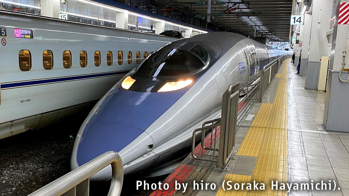 f:id:fuwafuwaame:20210118120209j:plain