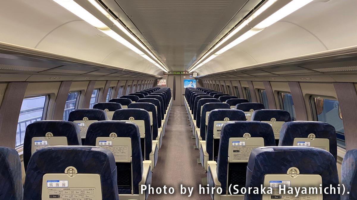 f:id:fuwafuwaame:20210118121003j:plain