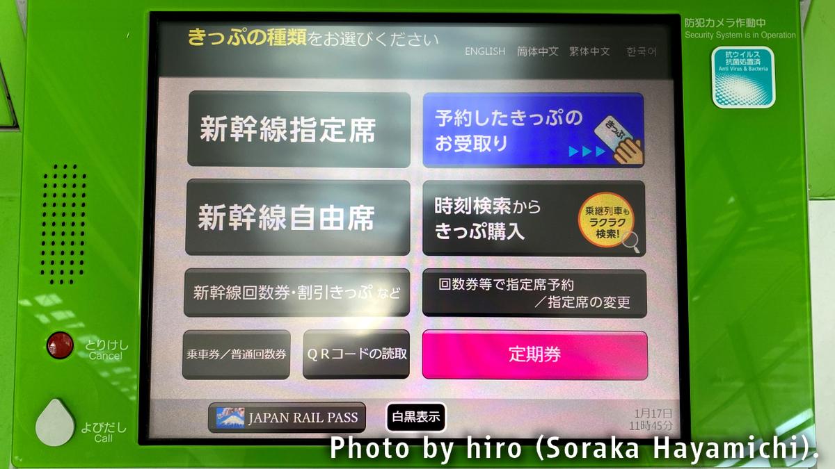 f:id:fuwafuwaame:20210118185448j:plain