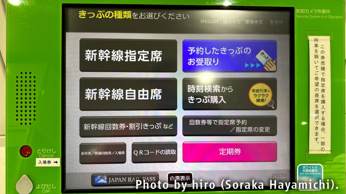 f:id:fuwafuwaame:20210118185544j:plain