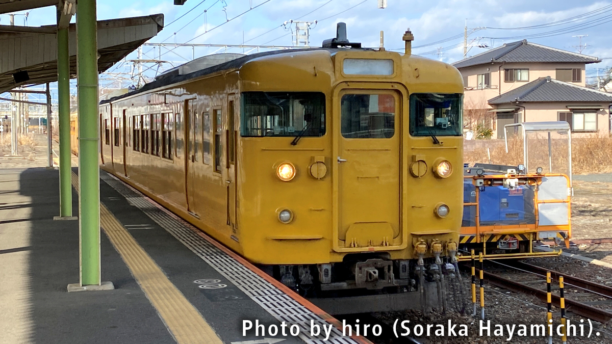 f:id:fuwafuwaame:20210120145517j:plain