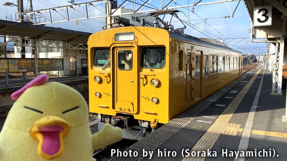 f:id:fuwafuwaame:20210120145559j:plain