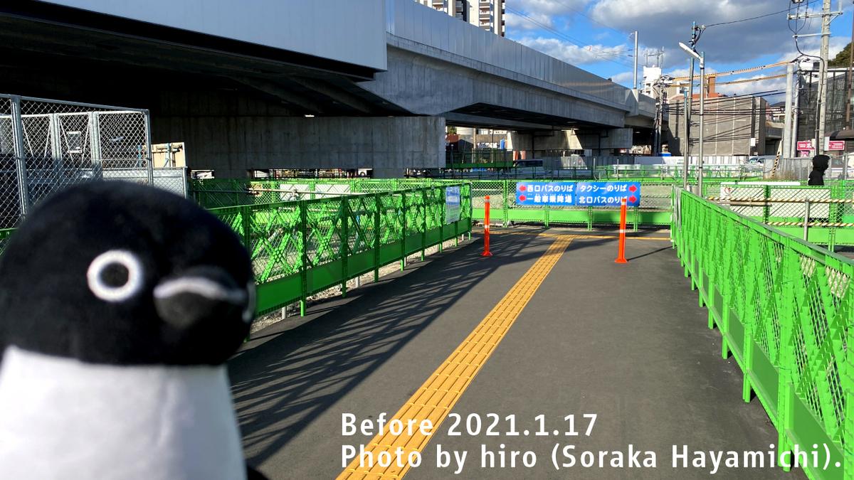 f:id:fuwafuwaame:20210123195327j:plain