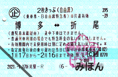 f:id:fuwafuwaame:20210123195737j:plain
