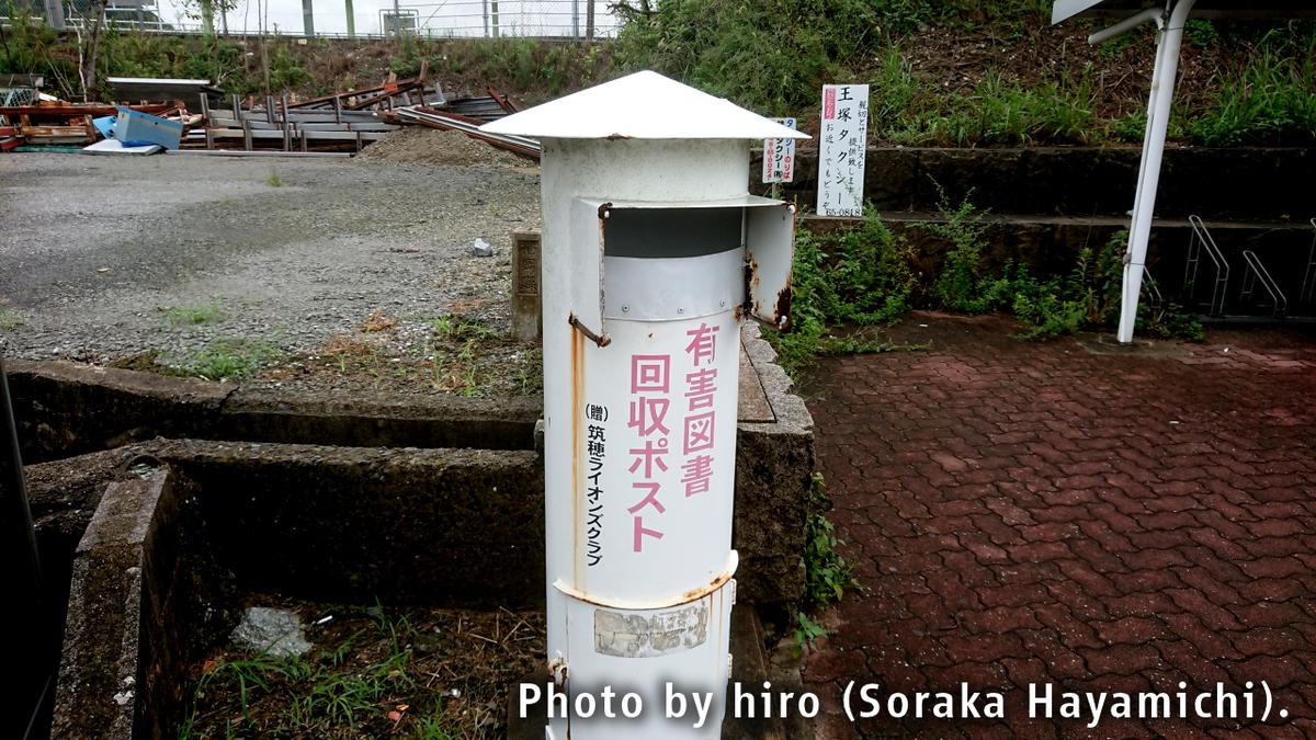 f:id:fuwafuwaame:20210130210119j:plain