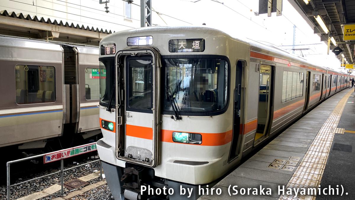 f:id:fuwafuwaame:20210202175352j:plain