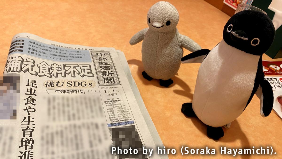 f:id:fuwafuwaame:20210202180252j:plain
