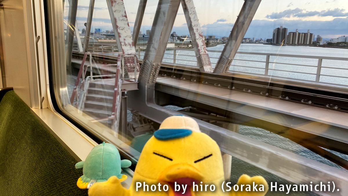 f:id:fuwafuwaame:20210203115018j:plain