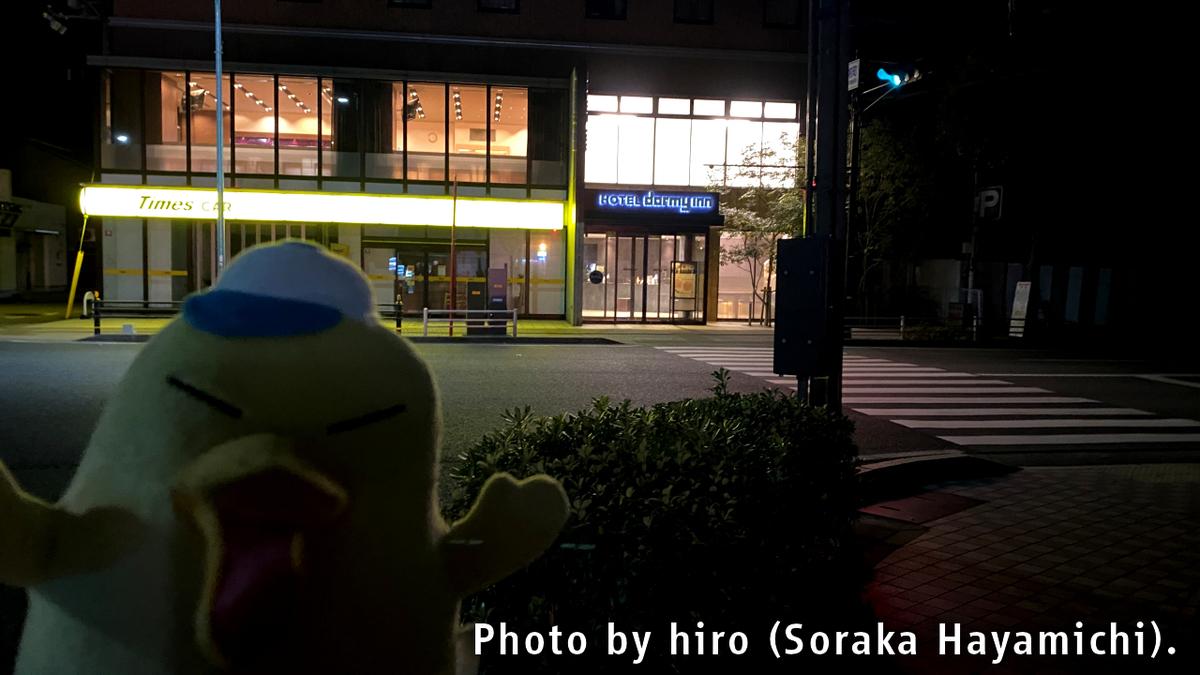 f:id:fuwafuwaame:20210203120231j:plain