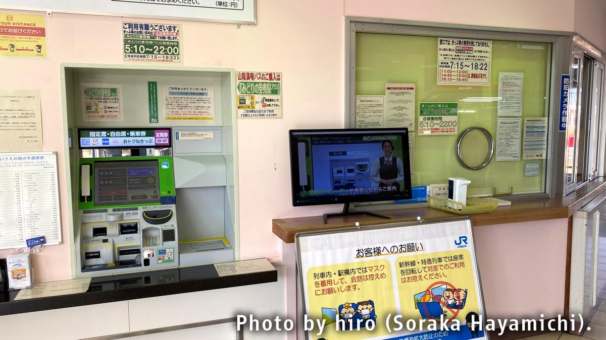 f:id:fuwafuwaame:20210208183401j:plain