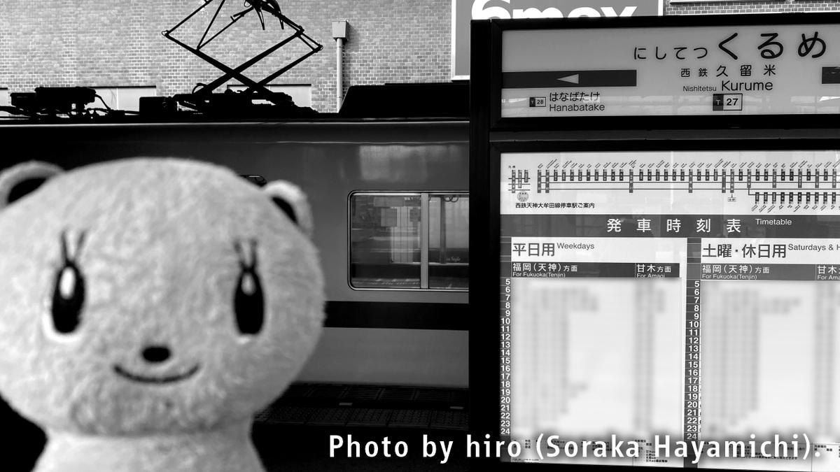 f:id:fuwafuwaame:20210219174711j:plain
