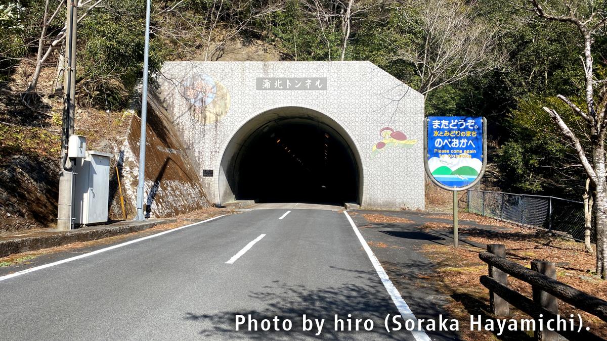 f:id:fuwafuwaame:20210228183435j:plain
