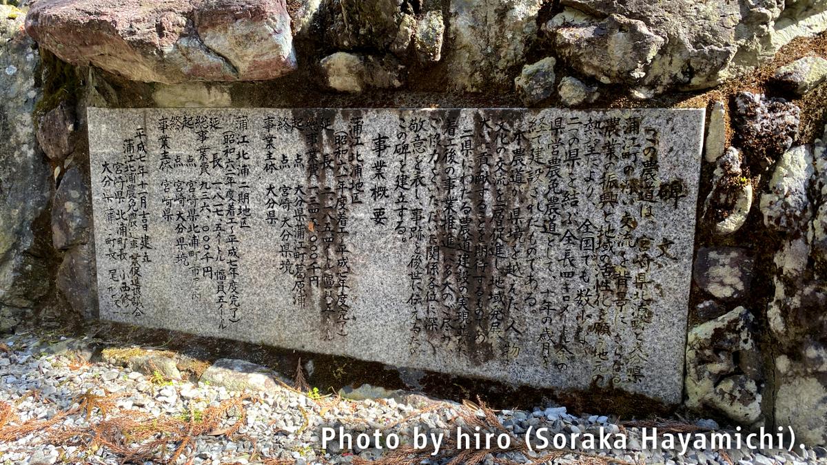 f:id:fuwafuwaame:20210228183600j:plain