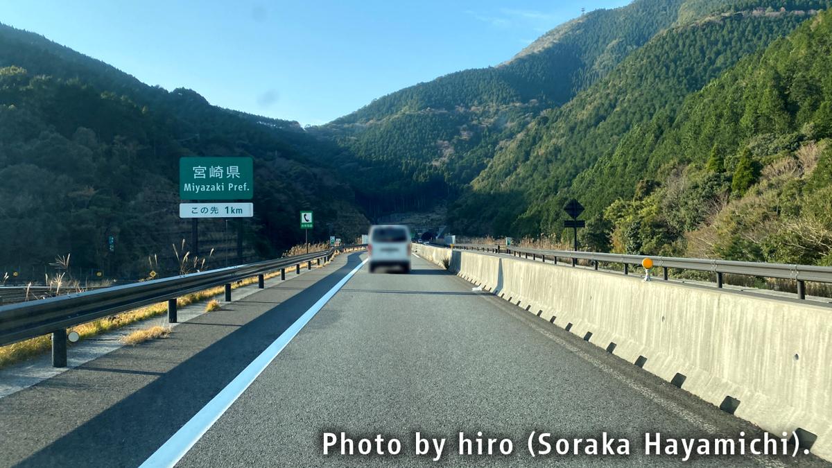 f:id:fuwafuwaame:20210228194625j:plain