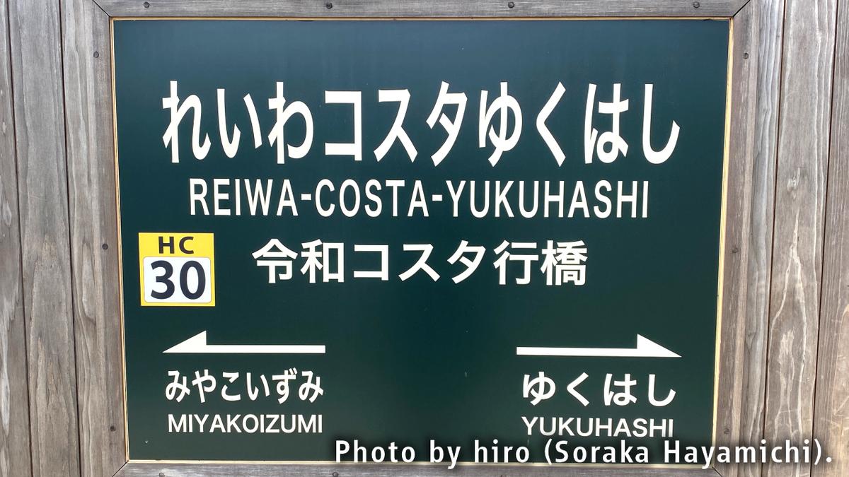 f:id:fuwafuwaame:20210329172214j:plain