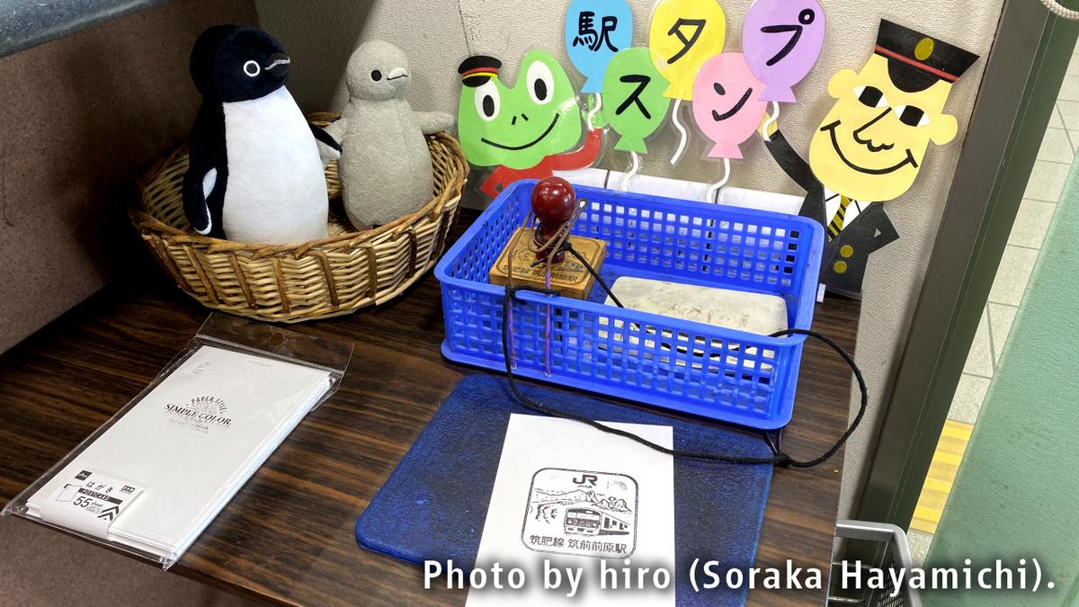 f:id:fuwafuwaame:20210329193737j:plain