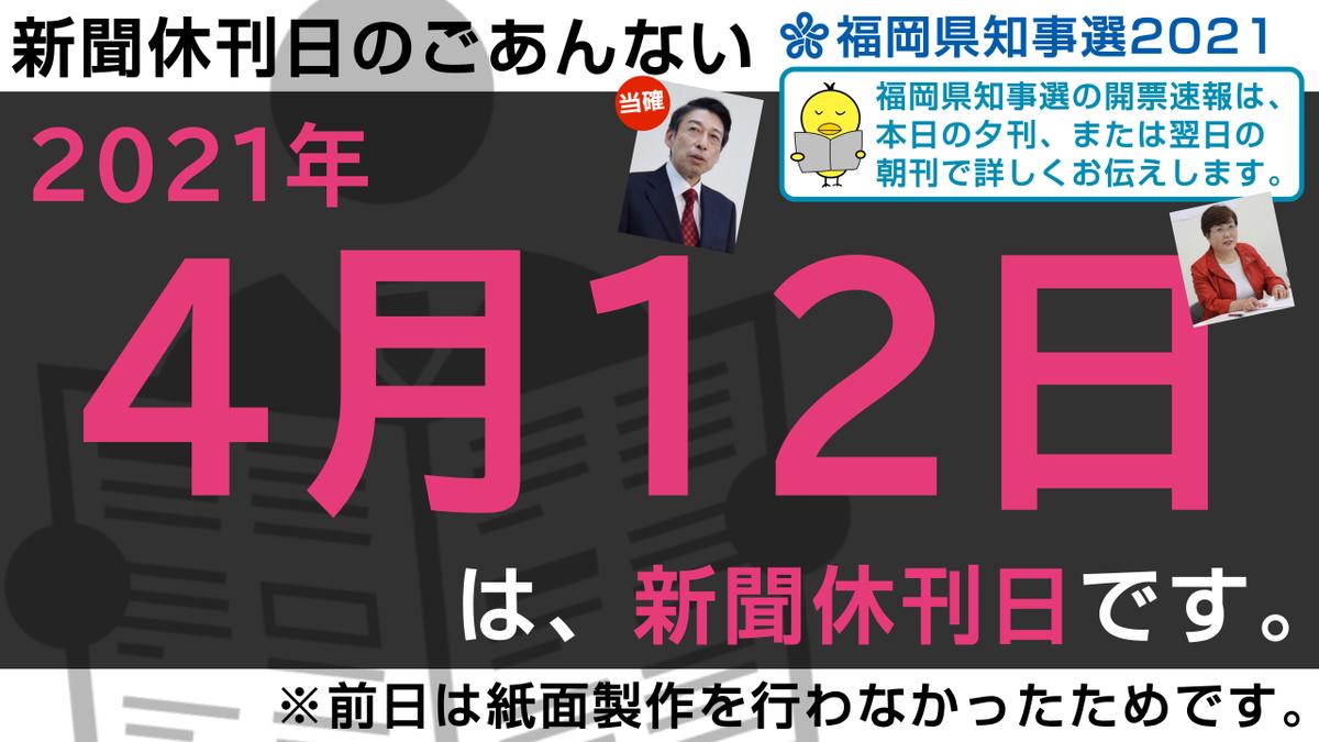 f:id:fuwafuwaame:20210409173646p:plain