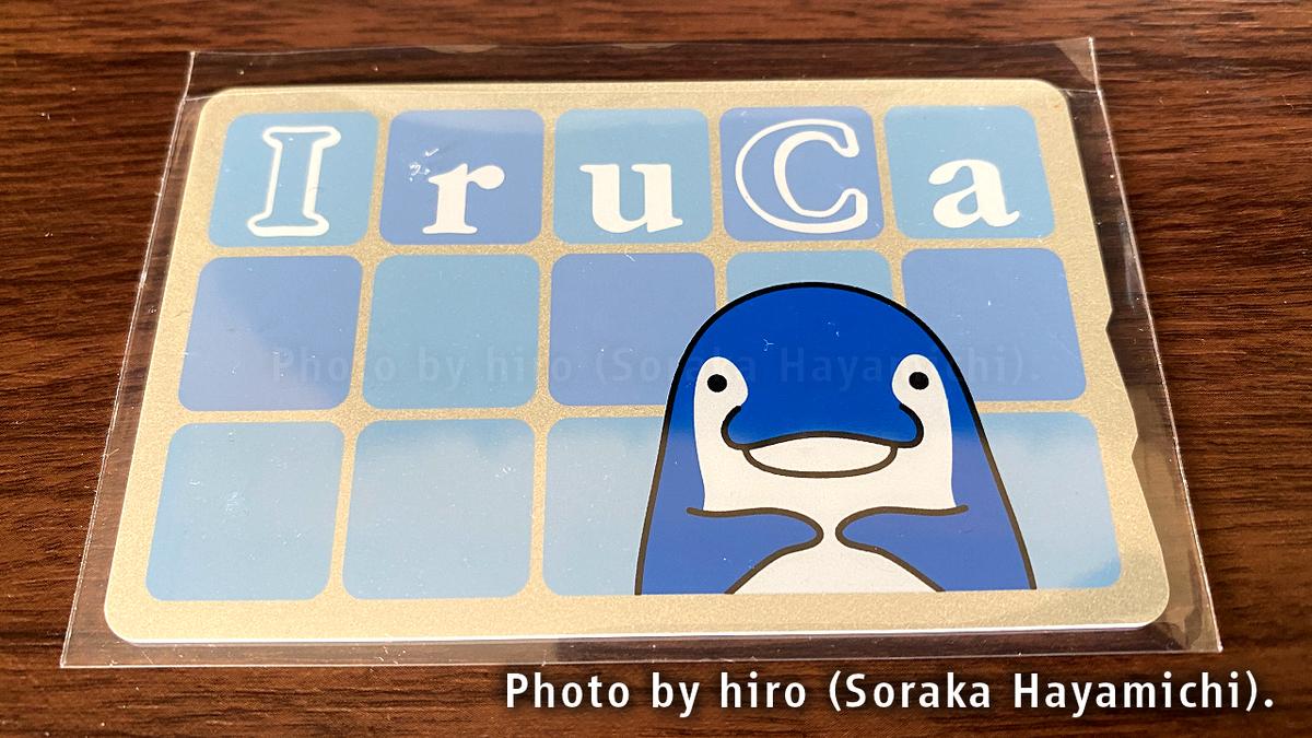 f:id:fuwafuwaame:20210417114758j:plain