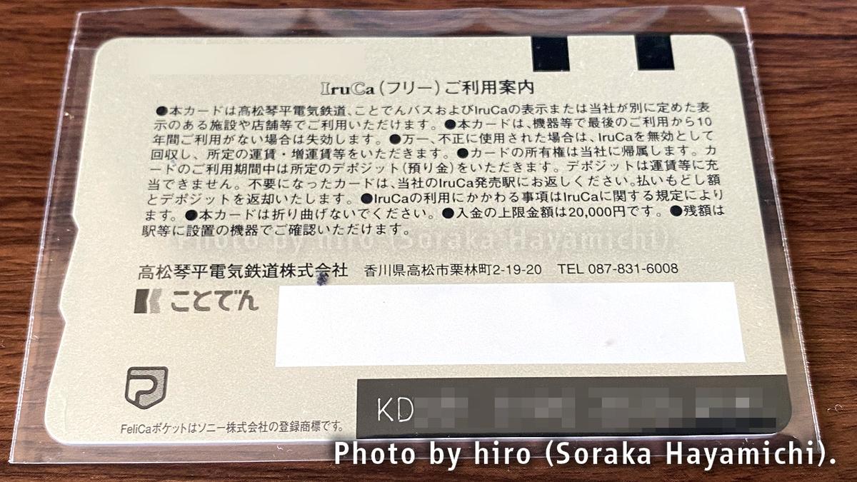 f:id:fuwafuwaame:20210417114827j:plain