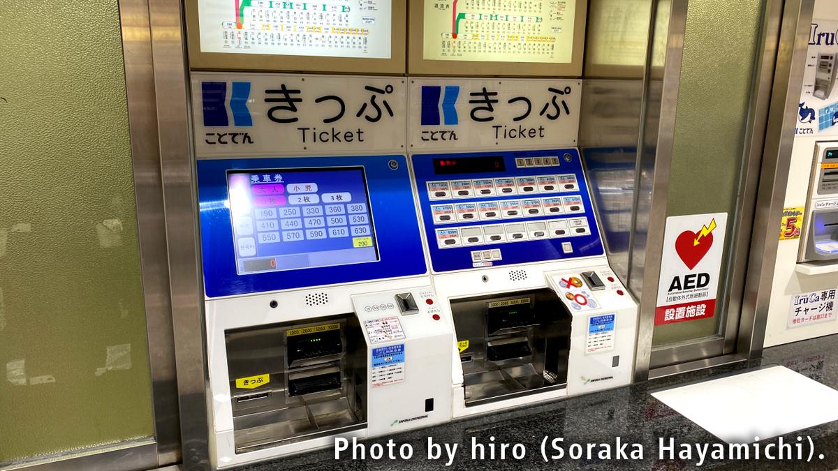 f:id:fuwafuwaame:20210417121105j:plain
