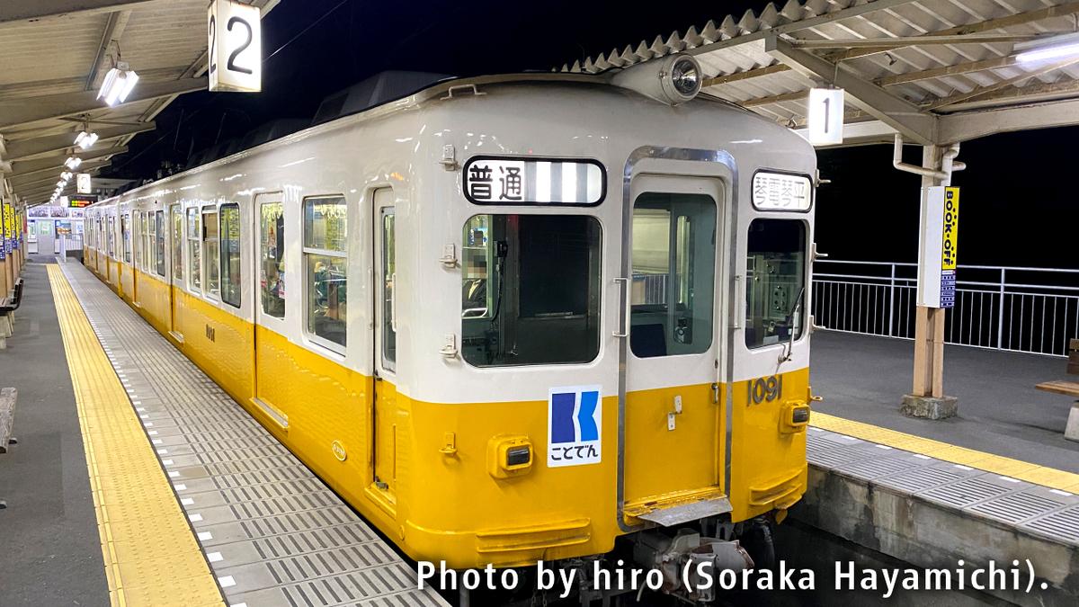 f:id:fuwafuwaame:20210417122209j:plain