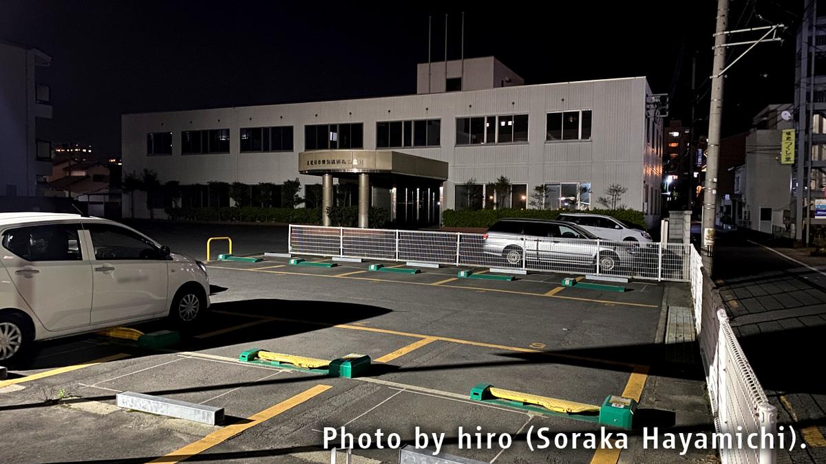 f:id:fuwafuwaame:20210417122322j:plain
