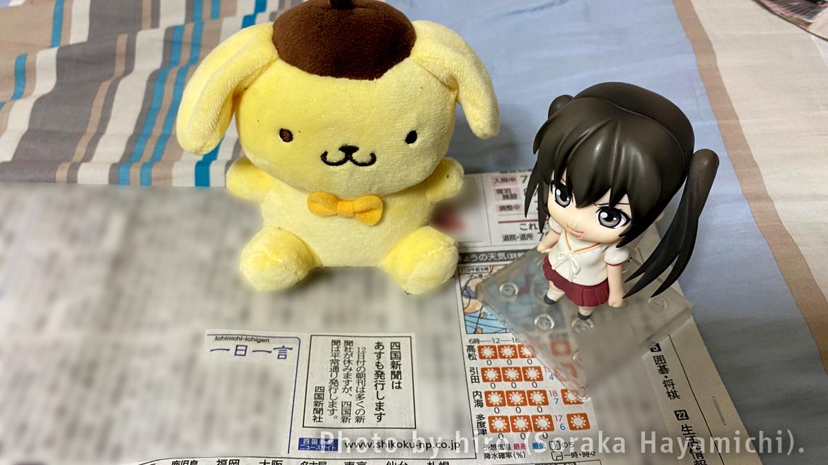 f:id:fuwafuwaame:20210417191353j:plain