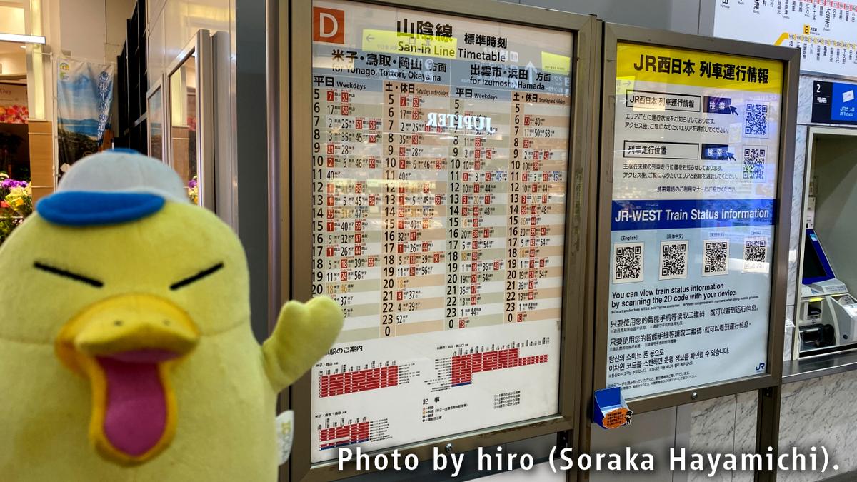 f:id:fuwafuwaame:20210508172940j:plain