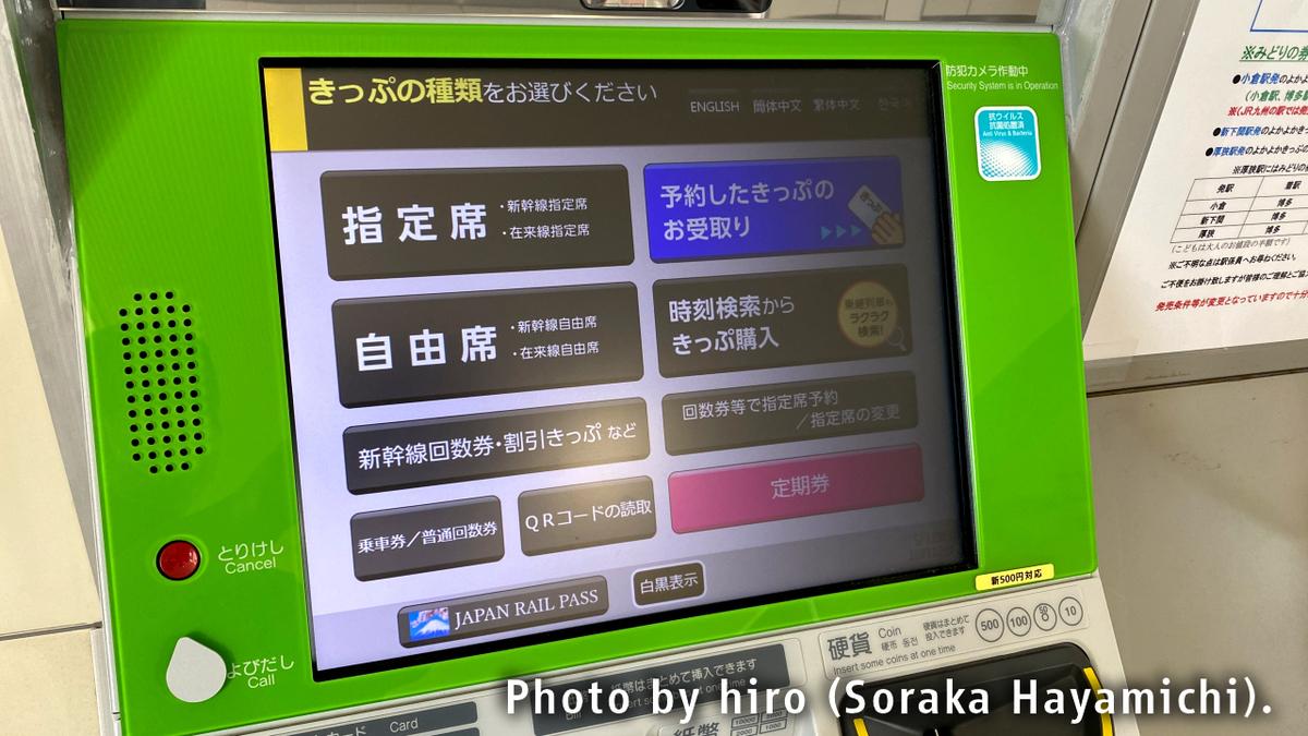 f:id:fuwafuwaame:20210526182540j:plain