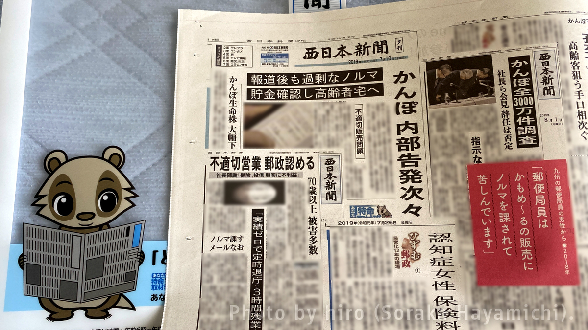 f:id:fuwafuwaame:20210616120640j:plain