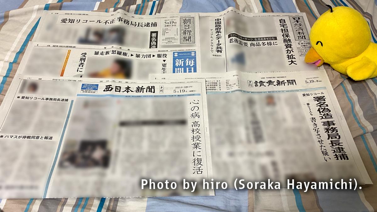 f:id:fuwafuwaame:20210616123739j:plain