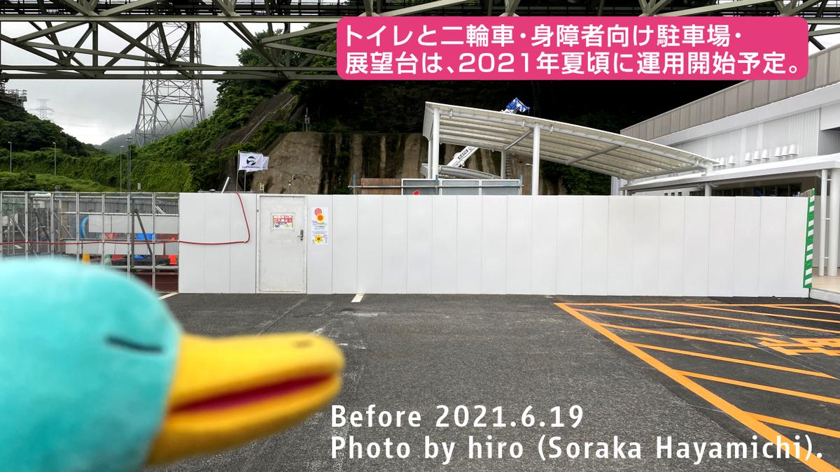f:id:fuwafuwaame:20210619181251j:plain